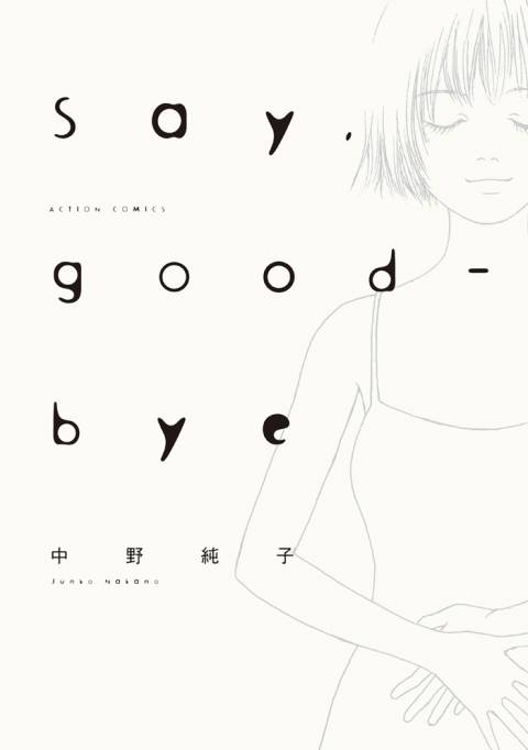Say、good-bye